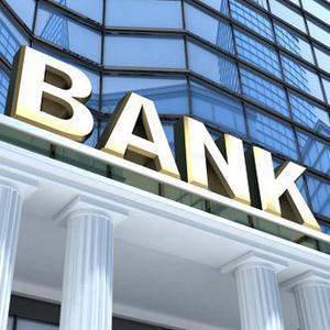 Банки Кильдинстроя