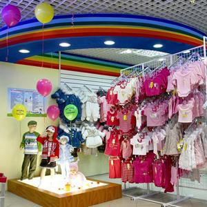 Детские магазины Кильдинстроя