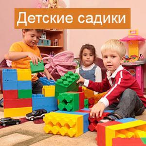 Детские сады Кильдинстроя