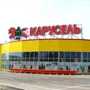 Гипермаркеты Кильдинстроя