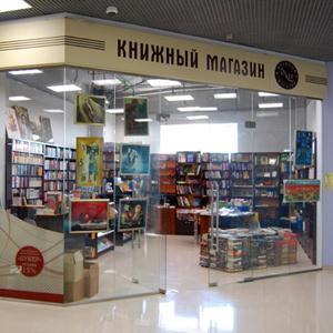 Книжные магазины Кильдинстроя