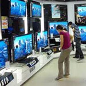 Магазины электроники Кильдинстроя