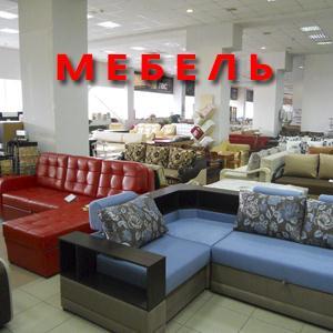 Магазины мебели Кильдинстроя