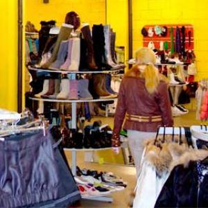 Магазины одежды и обуви Кильдинстроя