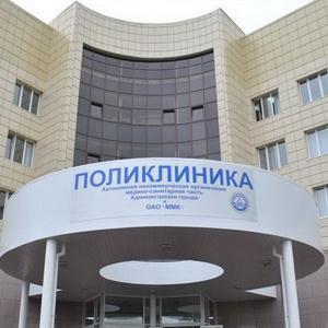 Поликлиники Кильдинстроя