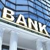 Банки в Кильдинстрое