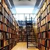 Библиотеки в Кильдинстрое