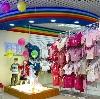 Детские магазины в Кильдинстрое