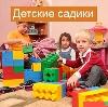 Детские сады в Кильдинстрое