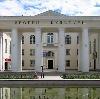 Дворцы и дома культуры в Кильдинстрое