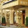 Гостиницы в Кильдинстрое