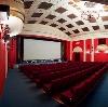 Кинотеатры в Кильдинстрое