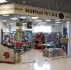 Книжные магазины в Кильдинстрое