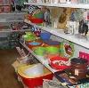 Магазины хозтоваров в Кильдинстрое