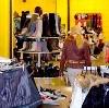 Магазины одежды и обуви в Кильдинстрое