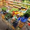 Магазины продуктов в Кильдинстрое