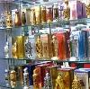 Парфюмерные магазины в Кильдинстрое