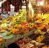 Рынки в Кильдинстрое