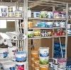 Строительные магазины в Кильдинстрое