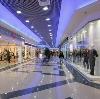 Торговые центры в Кильдинстрое