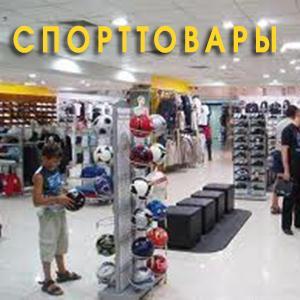 Спортивные магазины Кильдинстроя